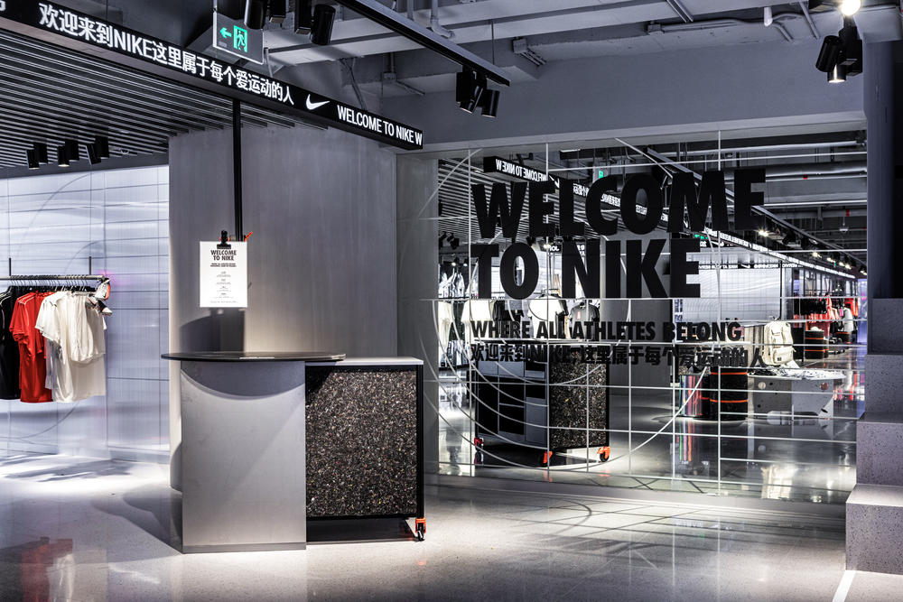 Nike's Latest Retail Concept Powered by the Pulse of Sport