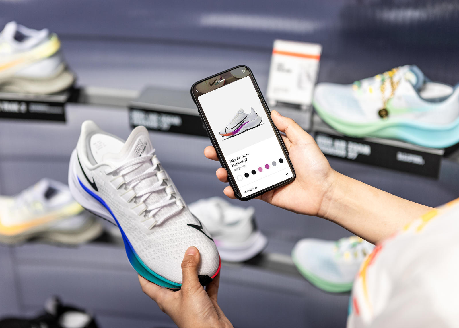 Nike Rise Retail Concept 2