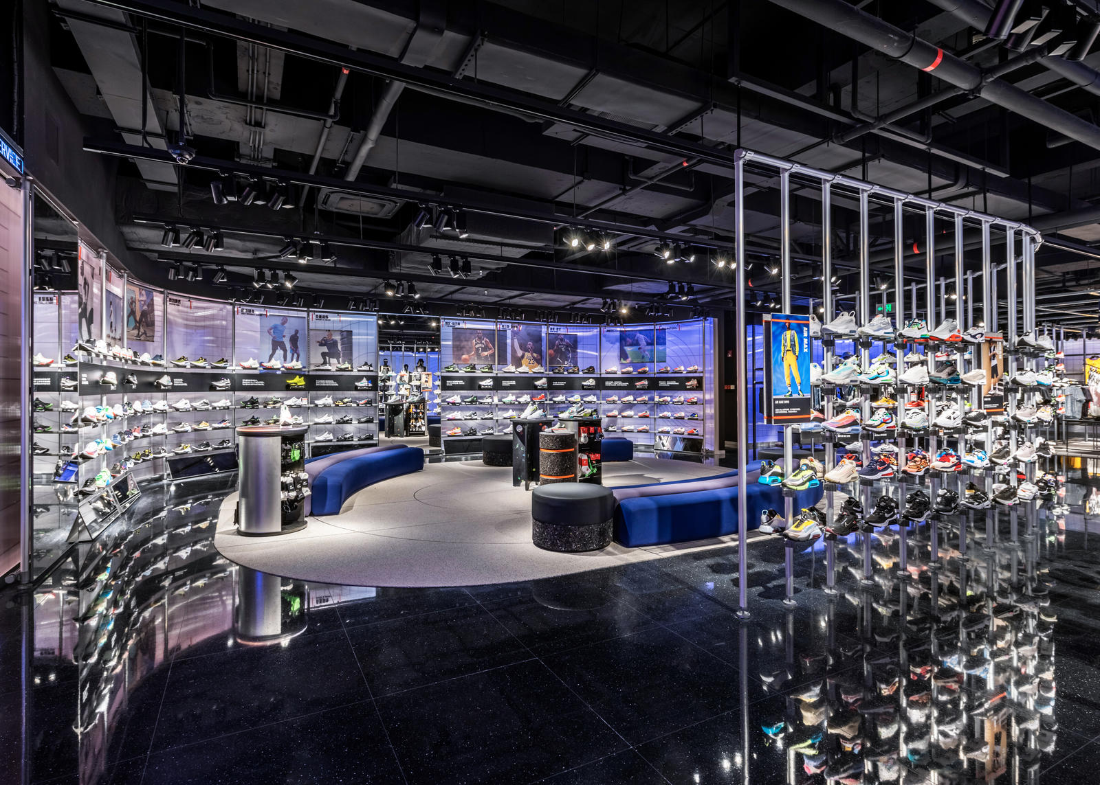 Nike Rise Retail Concept 3