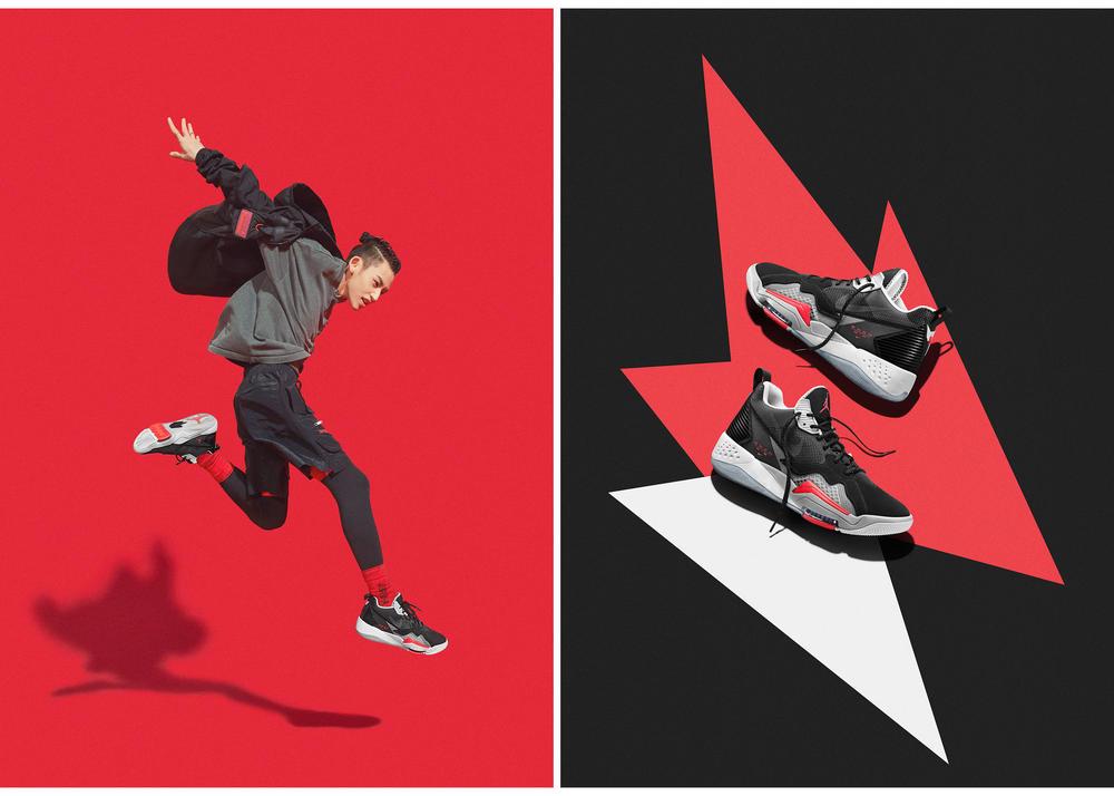 The Jordan Zoom '92 Takes You Back