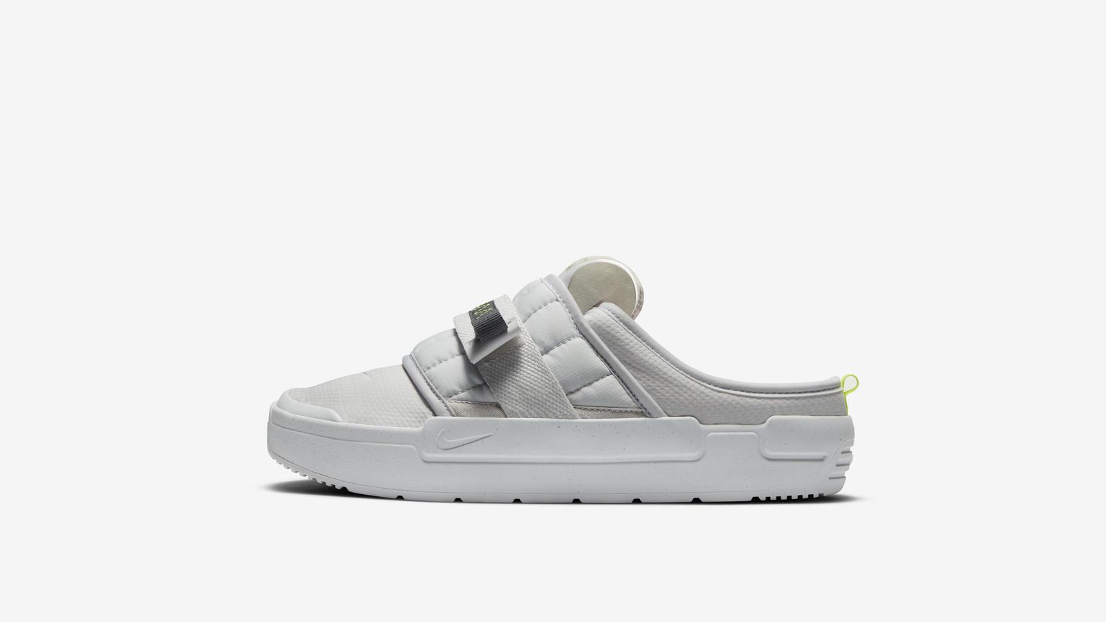 Nike Offline 2020 7