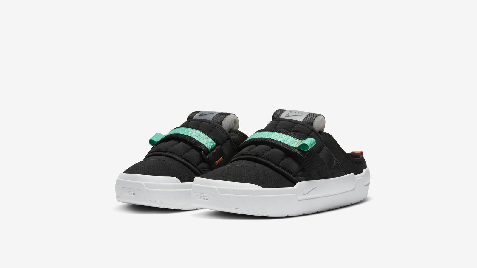Nike Offline 2020 - Nike News
