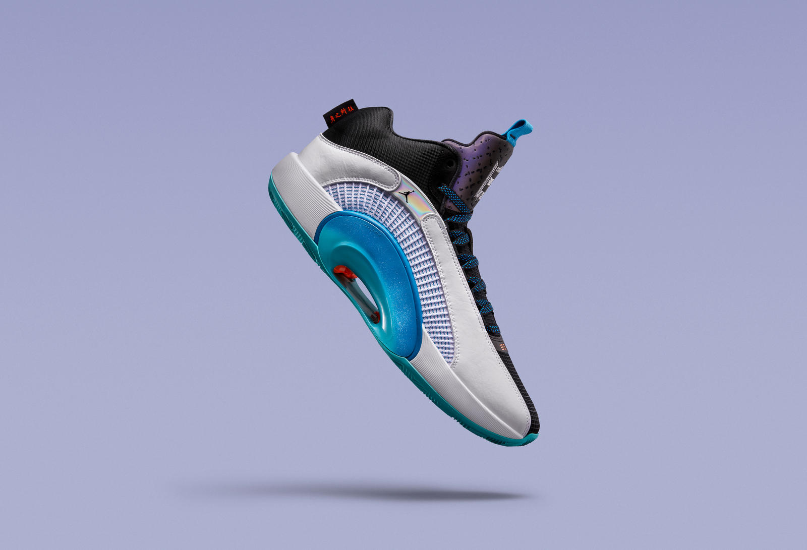 Air Jordan 35 Official Images and Release Date 12