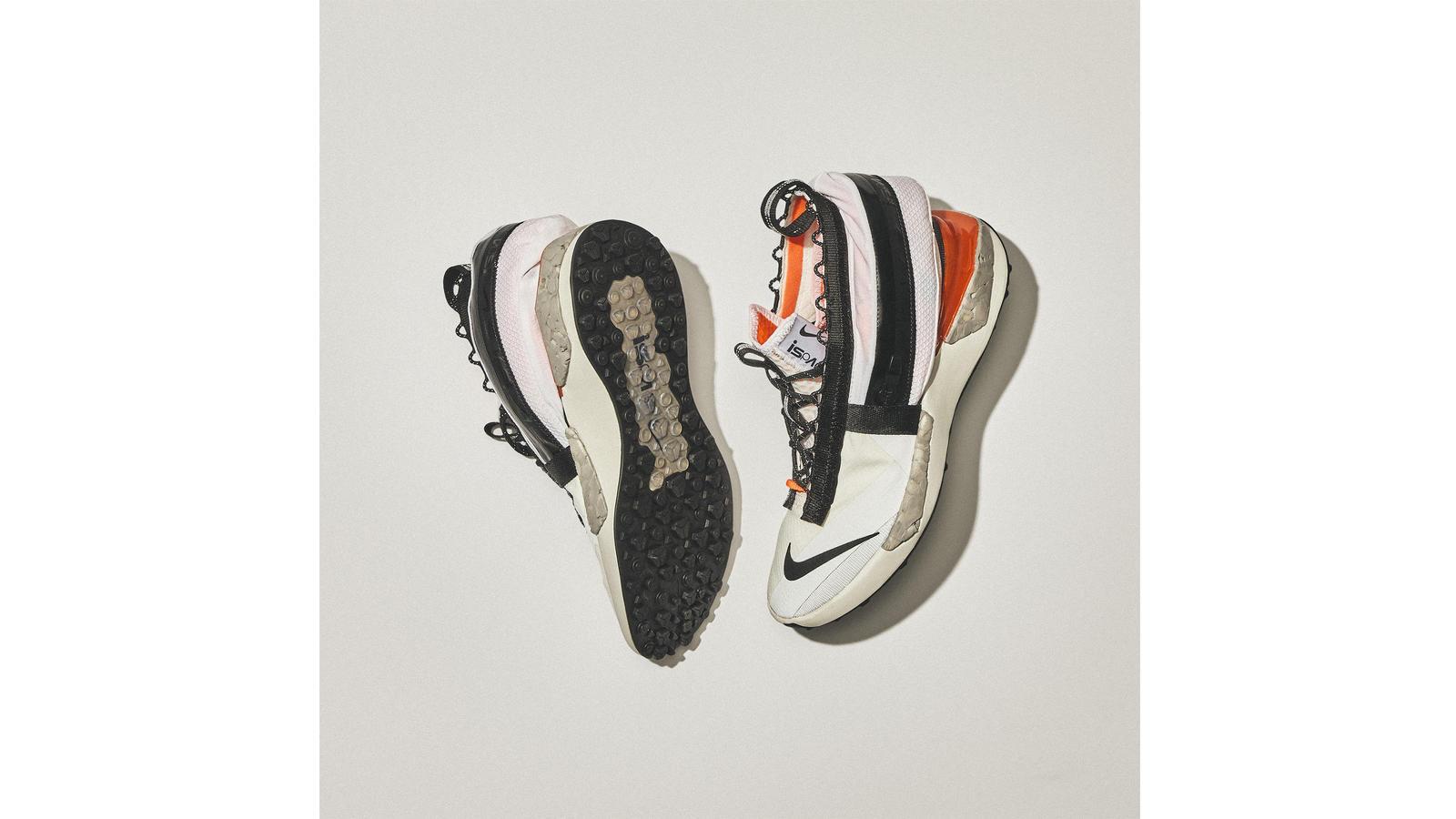 Nike ISPA Drifter Gator 5