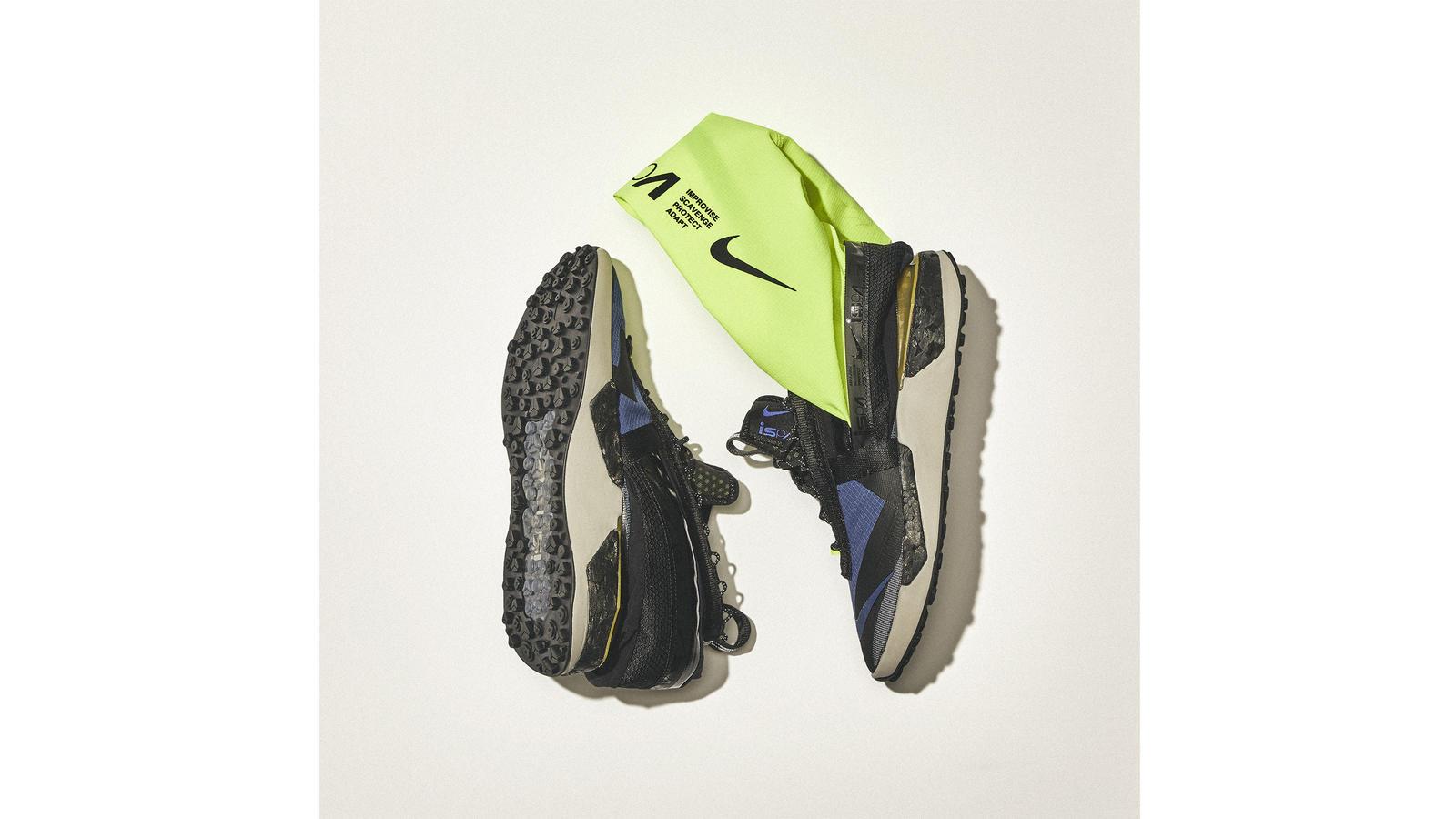Nike ISPA Drifter Gator 12