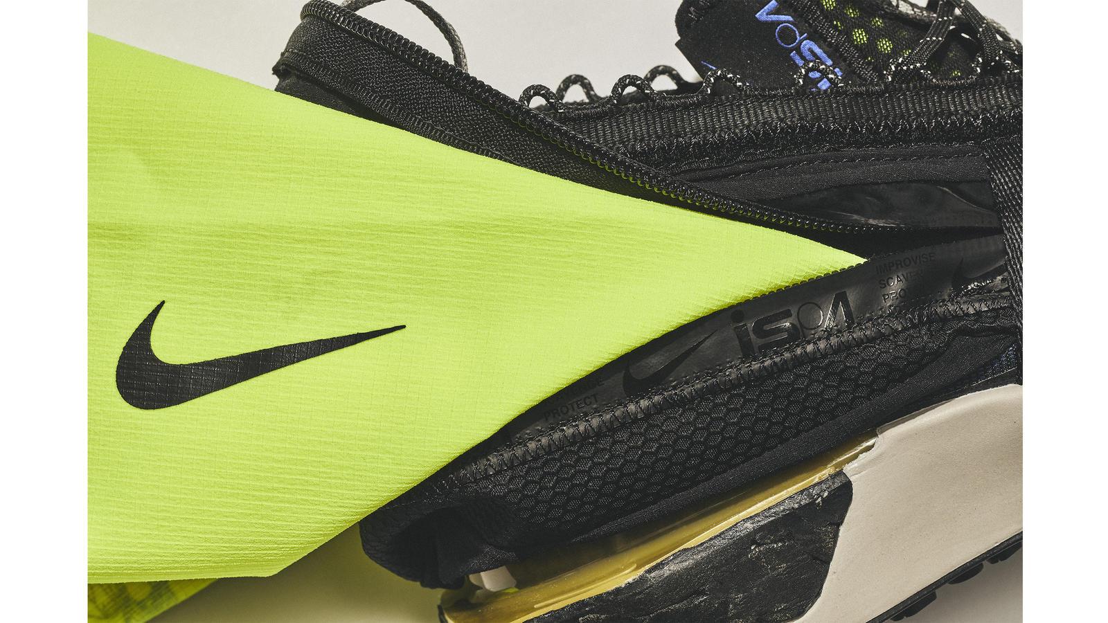 Nike ISPA Drifter Gator 14