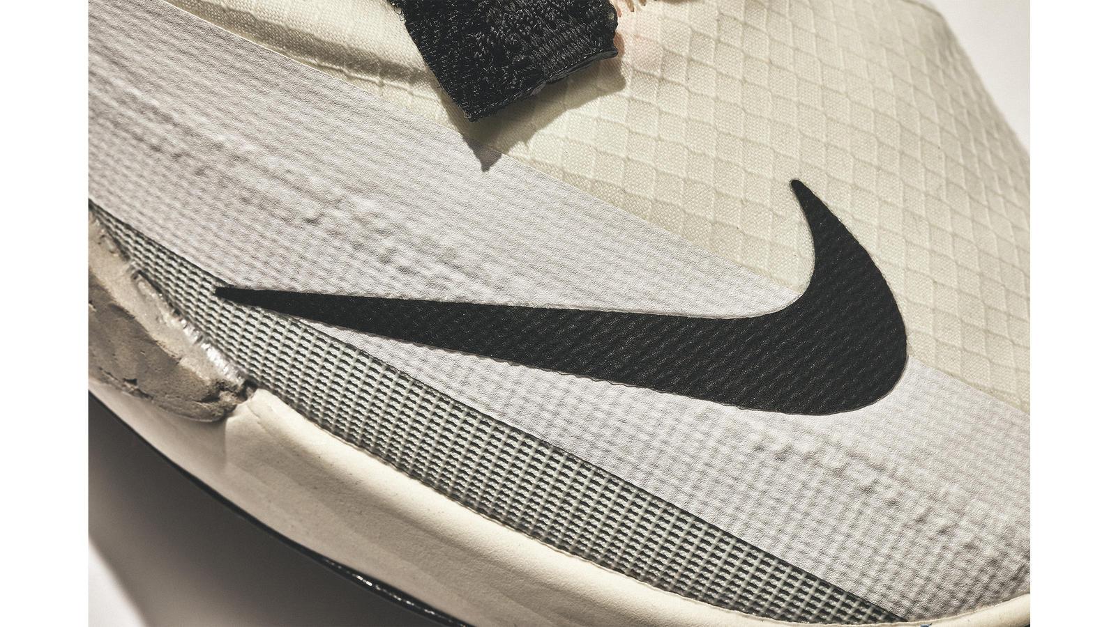 Nike ISPA Drifter Gator 24