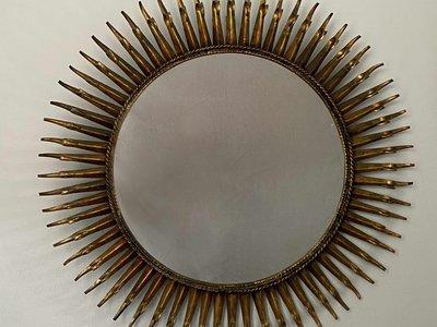 Large Starburst Mirror main image