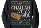 Our Favorite Ugly Hanukkah Sweaters on Amazon Right Now
