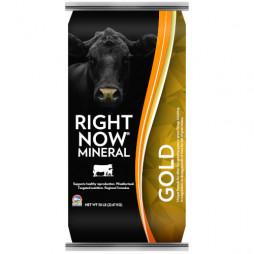 Cargill® Right Now® Gold Breeder Altosid® HC