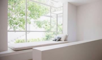Top Nine Home Design Trends for 2021