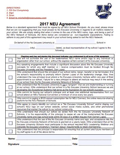 2017-agreement