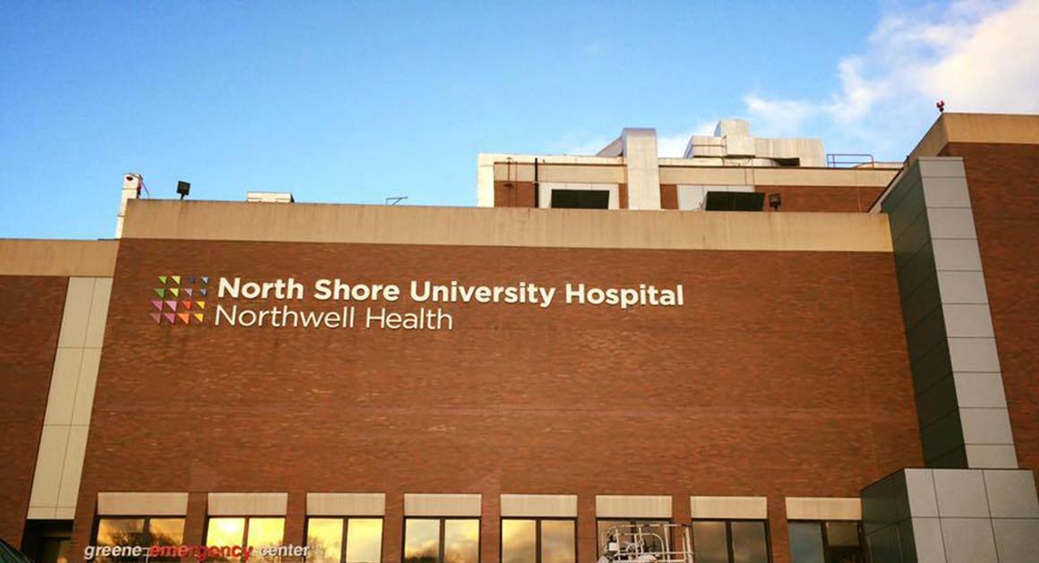 North Shore University Hospital - Nomad