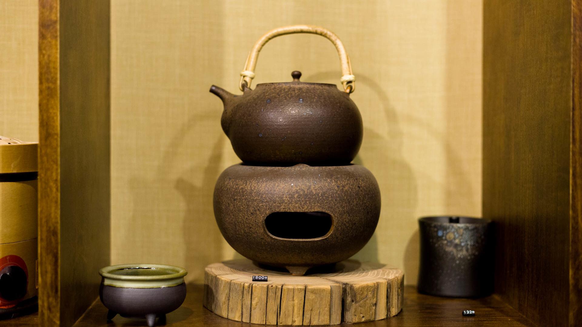 Fang gourmet tea 1