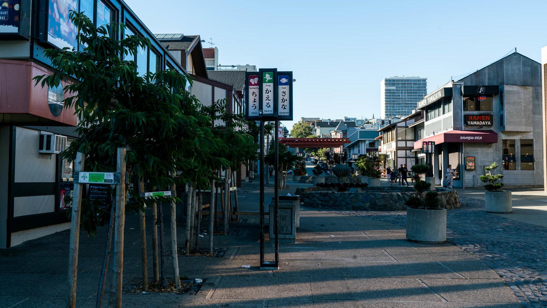 Japantown vibe 3