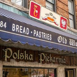 Old world bakery 1