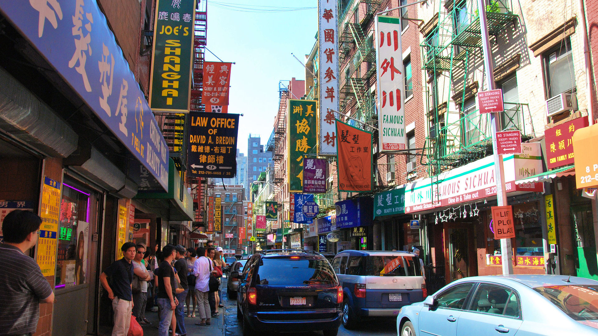 Chinatown manhattan 2009