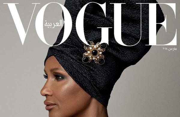 Vogue_araba9