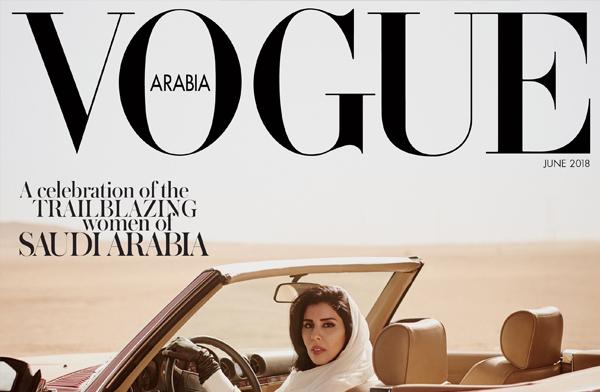 Vogue_araba10