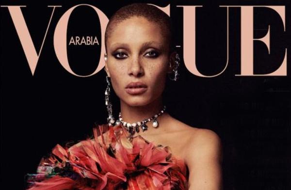 Vogue_araba11