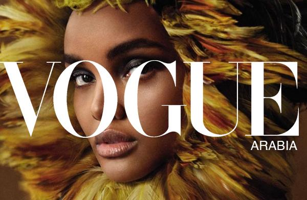 Vogue_araba14