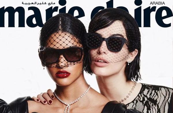 2020_april_marie_claire_arabia