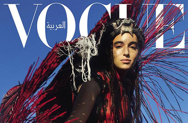 Vogue_araba15