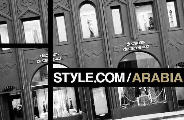 Stylecom_arabia