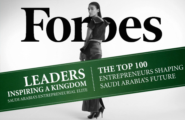 Forbes_middle_east