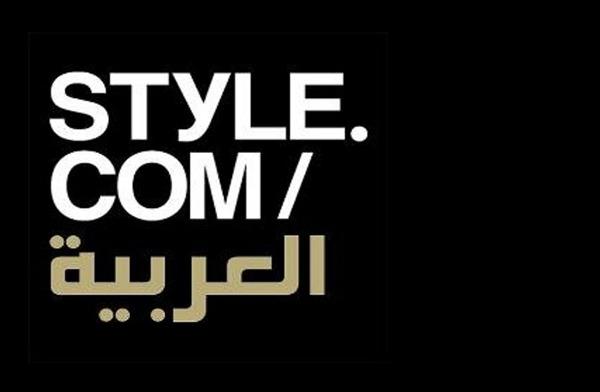 Stylecom_arabia2
