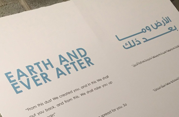 Jeddah_art_main