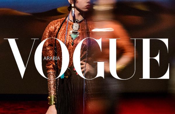 Vogue_araba1