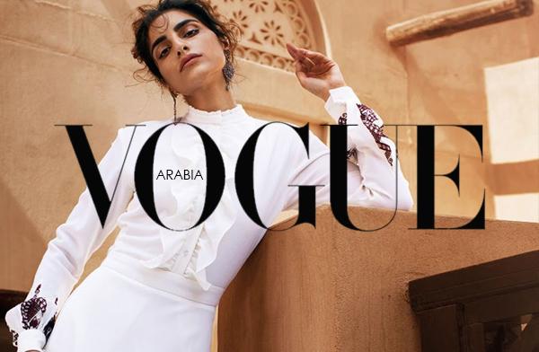 Vogue_araba8