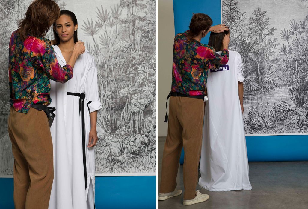 Bts-20resort1