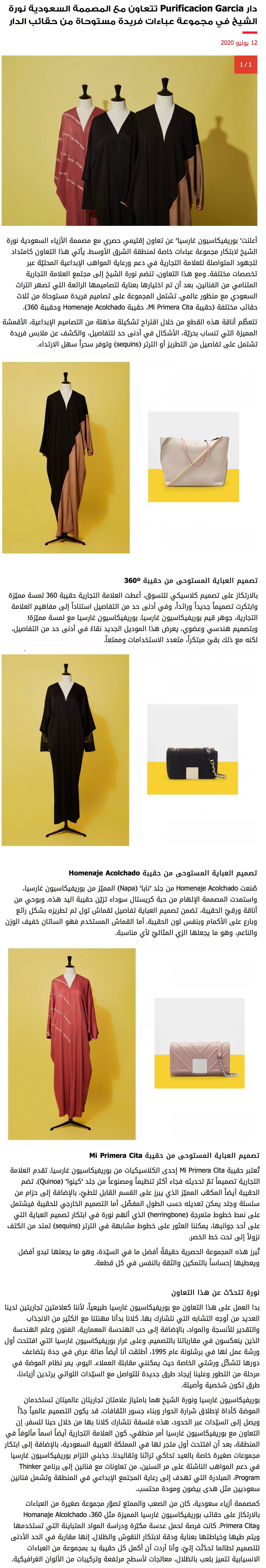 2020-20june-20laha-20magazine