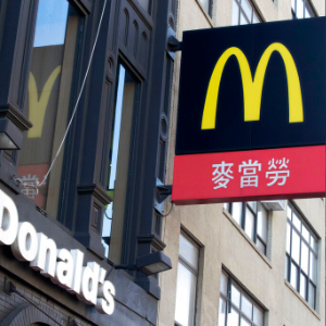 McDonald's wraps up tumultuous year on a strong note