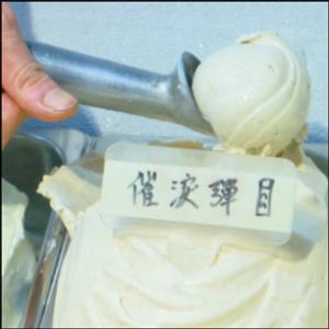 Hong Kong shop offers 'tear gas' flavor ice cream