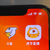 Read more about Chinese regulator halts Huya-Douyu game-streaming merger