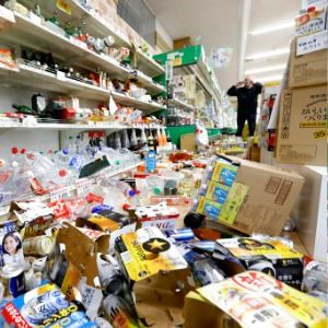 Quake shakes NW Japan, causes 21 injuries and minor damage