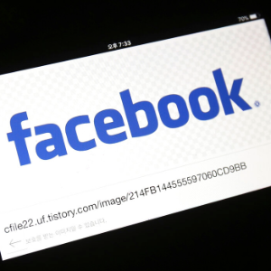 Facebook to settle advertiser lawsuit for $40 million