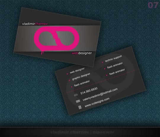 Business Card Design: niponwar - Personal Cards V2