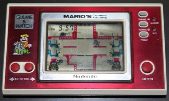 Mario's Cement Factory