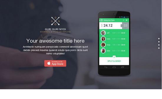 app template html
