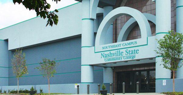 Southeast Campus Entrance