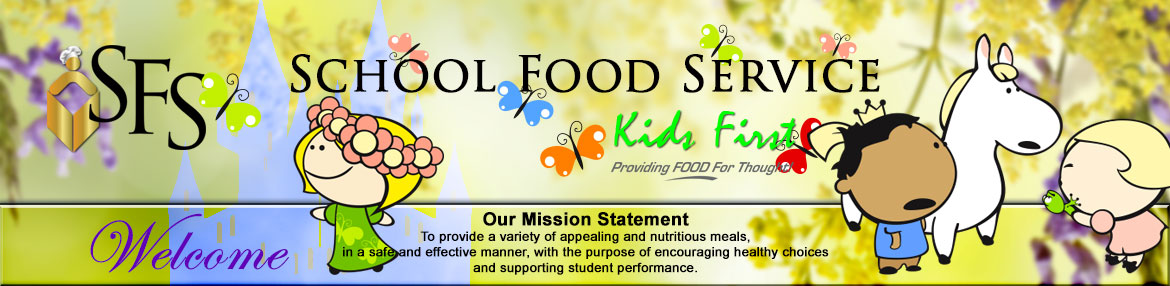 Barton Elementary Official Lunch Menus Amp Meal Information