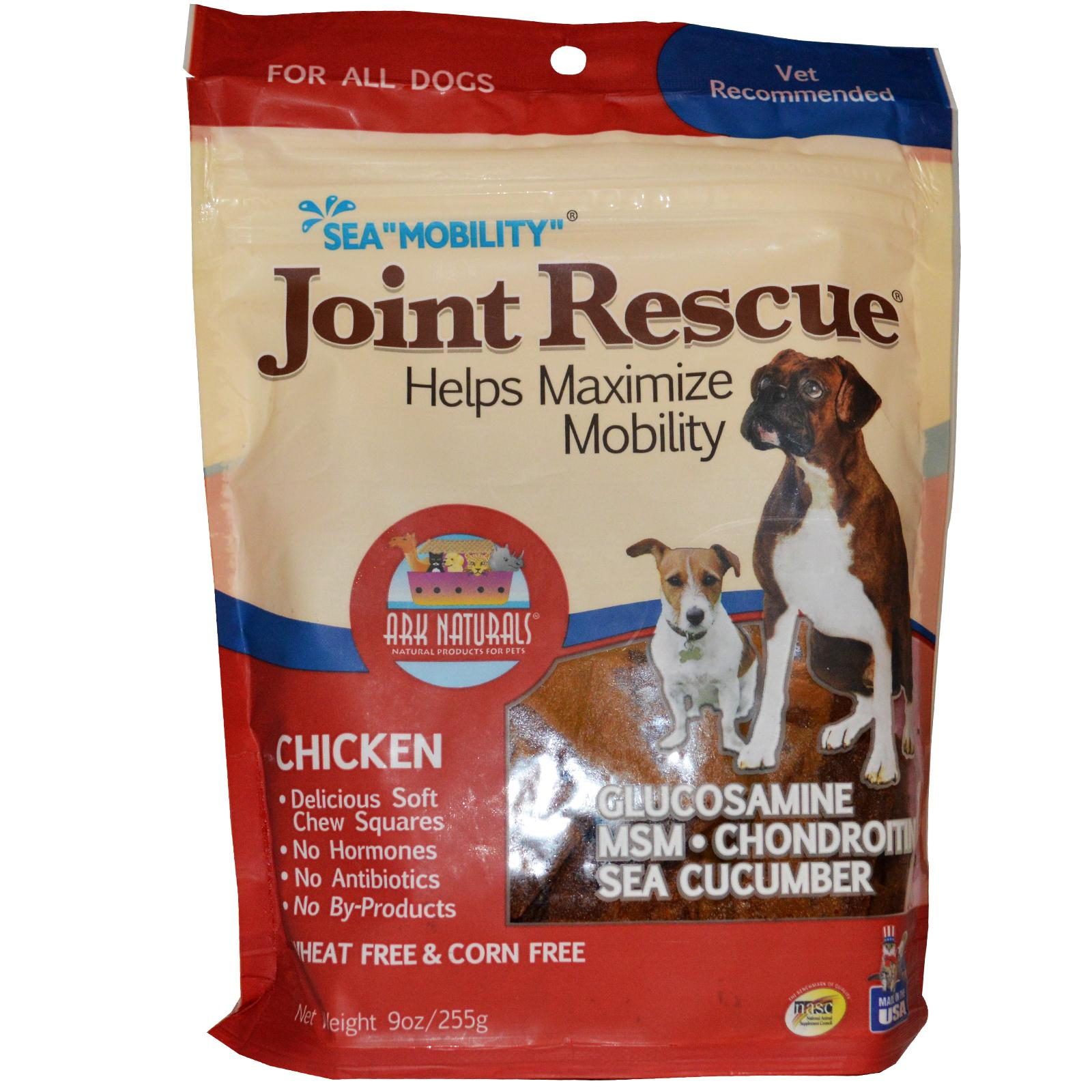Sea Mobility Joint Rescue - Chicken Jerky