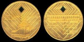 tokens-token75.jpg