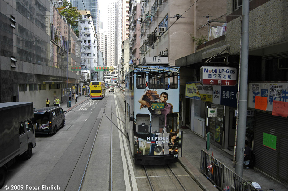 (233k, 930x618)<br><b>Country:</b> China (Hong Kong)<br><b>City:</b> Hong Kong<br><b>System:</b> Hong Kong Tramway Ltd.<br><b>Location:</b> Kennedy Town Terminus <br><b>Car:</b>  116 <br><b>Photo by:</b> Peter Ehrlich<br><b>Date:</b> 5/15/2009<br><b>Notes:</b> At the westernmost stop inbound.<br><b>Viewed (this week/total):</b> 0 / 575
