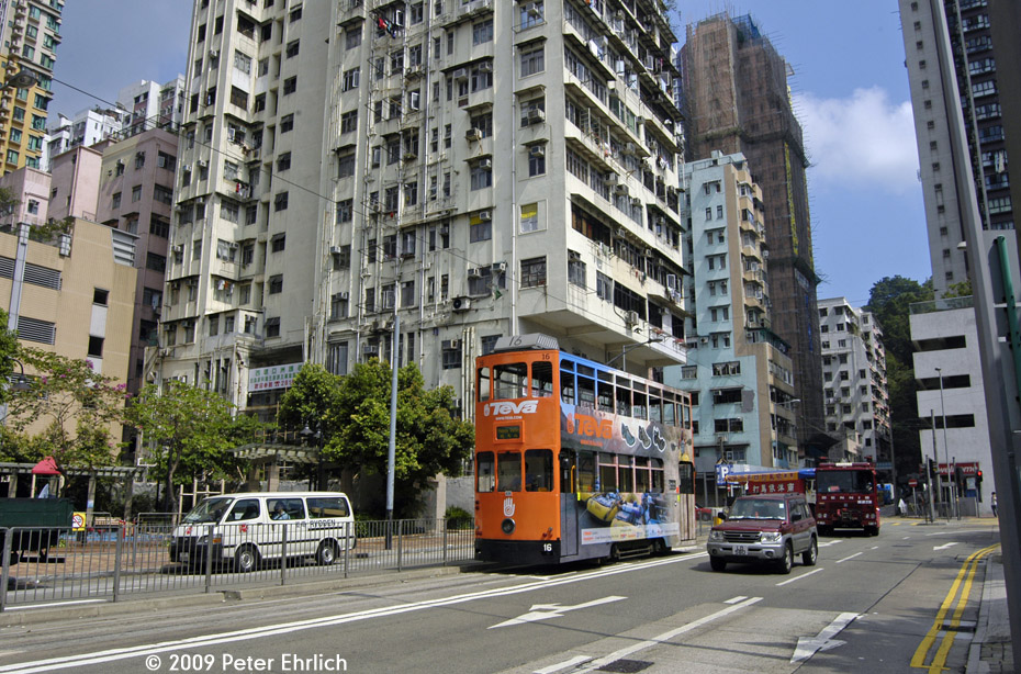 (289k, 930x614)<br><b>Country:</b> China (Hong Kong)<br><b>City:</b> Hong Kong<br><b>System:</b> Hong Kong Tramway Ltd.<br><b>Location:</b> Kennedy Town Terminus <br><b>Car:</b>  16 <br><b>Photo by:</b> Peter Ehrlich<br><b>Date:</b> 5/15/2009<br><b>Notes:</b> Kennedy Town Loop, the westernmost end of the Hong Kong tram line.<br><b>Viewed (this week/total):</b> 0 / 461