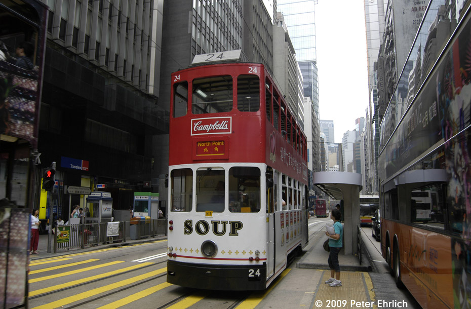 (214k, 930x610)<br><b>Country:</b> China (Hong Kong)<br><b>City:</b> Hong Kong<br><b>System:</b> Hong Kong Tramway Ltd.<br><b>Location:</b> Des Voeux Road Central/Pedder <br><b>Car:</b>  24 <br><b>Photo by:</b> Peter Ehrlich<br><b>Date:</b> 5/15/2009<br><b>Notes:</b> Des Voeux Road Central/Pedder, outbound.<br><b>Viewed (this week/total):</b> 1 / 481